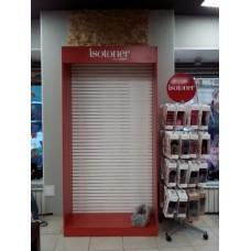 Шкафы  «Isotoner»